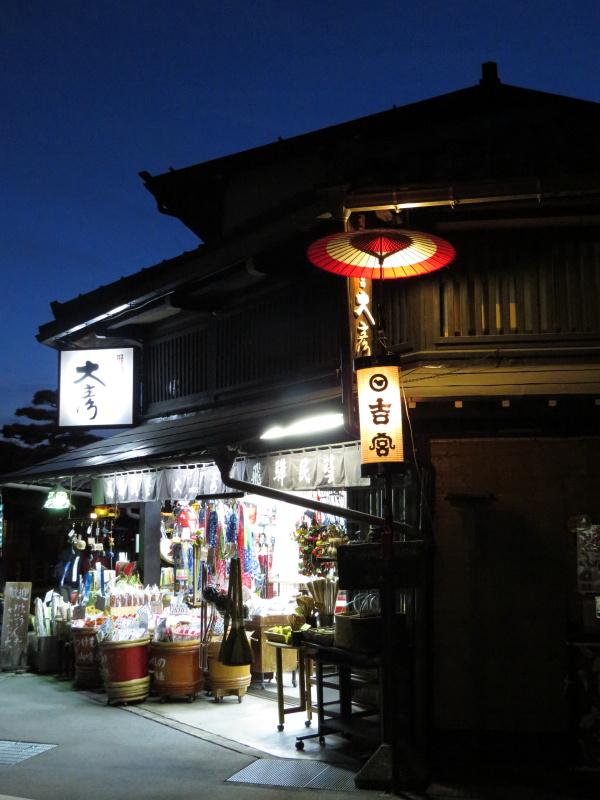 Takayama18